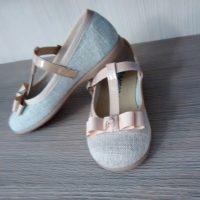 Zapatos que enamoran